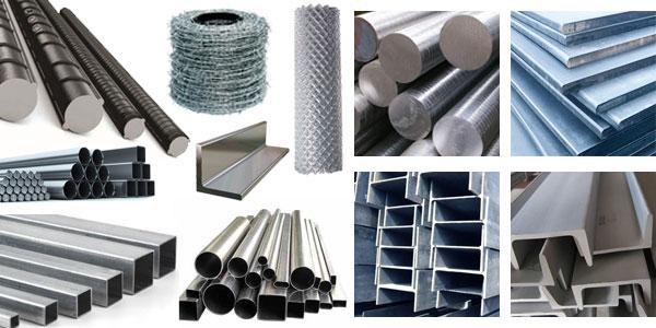 materials-steel